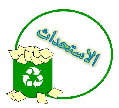 https://sites.google.com/a/edu-haifa.org.il/esadikfaradis/art2