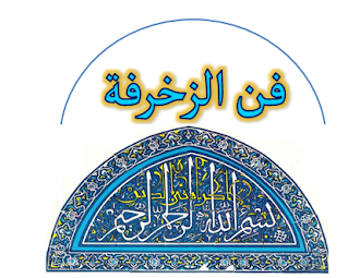https://sites.google.com/a/edu-haifa.org.il/esadikfaradis/za