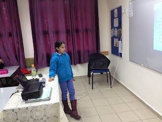 https://sites.google.com/a/edu-haifa.org.il/esadikfaradis/w/image-a0bcec1de045cf158bc10f43142c258d02191d13e6cca5e6ba9c9039ba56ce59-V.jpg